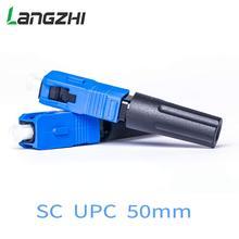 Langzhi 100 יח\קופסא Ftth Sc/upc יחיד מצב סיבים אופטי Sc Upc מהיר מחבר חסכוני סיבים אופטי מהיר מחבר