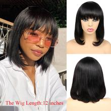 FAVE Short Bob Wigs Brazilian Human Hair Wigs Natural Black Short Cut Straight Wig With Bangs Bob Shoulder Wig For Black Women hot selling bob wig with side bangs cheap good quality straight short cut wigs for black women