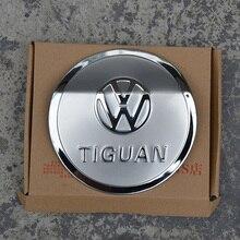 2010- для Tiguan L аксессуары Декоративные наклейки для Volkswagen tiguan refit Специальная нержавеющая сталь крышка топливного бака