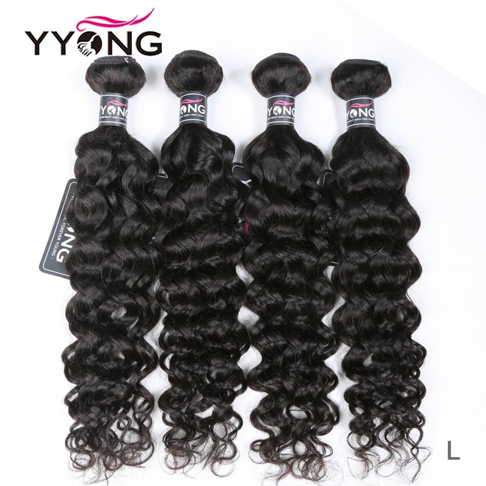 Yyong Hair Newest Type Brazilian Milan Wave 3 Or 4 Bundle Deal Remy Human Hair Weave Milan Wave 8-30Inch Natural Hair Extension