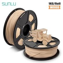3D Printer Wood fiber Filament 1 75mm 1KG Roll 2 2LB new DIY gift Wooden Effects