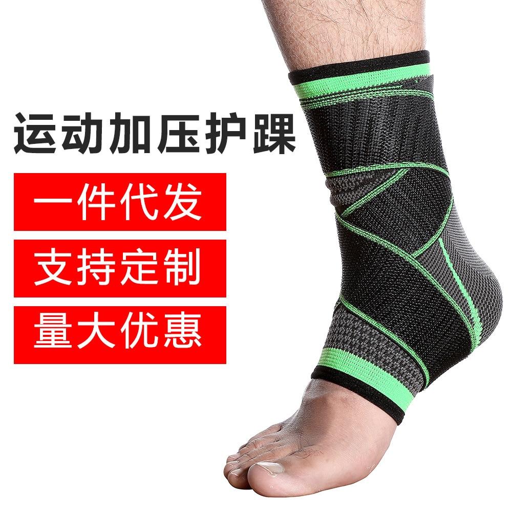 Proteger Bandagem Entorse Prevenção Esporte Fitness Tornozelo Cinta Apoio Elasticidade Ajuste Livre Proteção pé