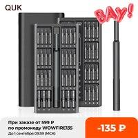 QUK 63 In 1 Set di cacciaviti inserti per cacciaviti magnetici di precisione Torx Hex Bit Handle riparazione del telefono cellulare Kit di cacciaviti strumenti