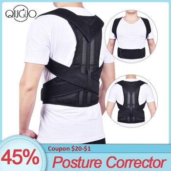 Adjustable Posture Corrector Back Support Shoulder Lumbar Brace Support Corset Back Belt for Men Women Children