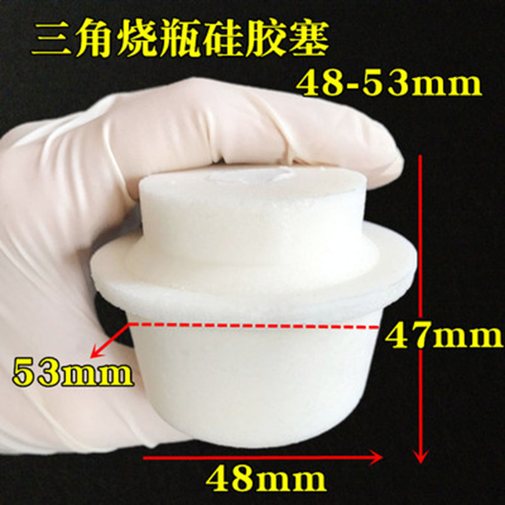 5pcs Silicone Stopper For Erlenmeyer Conical Triangle Flask Upper Diameter 53mm * Lower Diameter 48mm