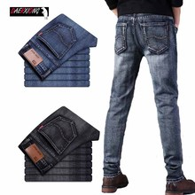 2019 Casual Jeans Men Classic Business Jeans stretch Male  Denim Trousers Straight Slim Fit Young Man Jeans Skinny Vintage Jeans