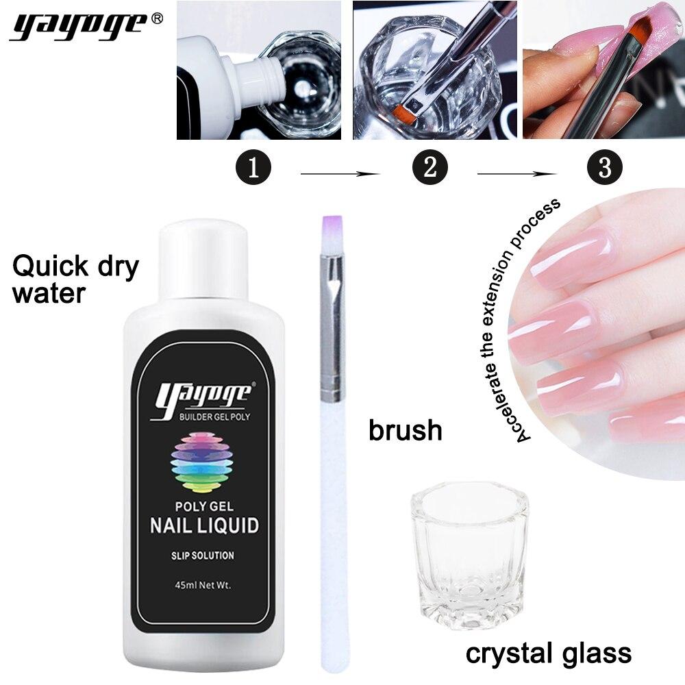 Yayoge раствор скольжения поли гель для ногтей Перманентная жидкость без запаха спирт прозрачная акриловая жидкость для наращивания ногтей и...
