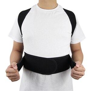 Image 5 - 뒤 자세 교정기 성인 뒤 지원 어깨 허리 받침대 건강 관리 지원 코르셋 뒤 벨트