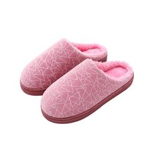 2019 Winter Couples Cotton Slippers Indoor Warm Autumn Antiskid Lovely Home Geometric Flock Shoes Man Woman Floor Slipper Big(China)
