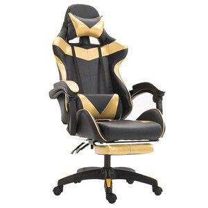 Image 2 - Yarış koltuğu E oyunları sandalye İnternet Office uzanmış ayak dayayacaklı sandalye koltuk rusya yalan ev siyah naylon ofis koltuğu