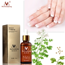 Fungal Nail Treatment Feet Care Essence and Foot Whitening Toe Fungus Removal  Gel Free Shipping 1pcs