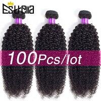 100PCS Human Hair Bundles Kinky Curly Bundle Deals Brazilian Hair Weave Bundles Remy Hair Extension 100g For Each Natural Color
