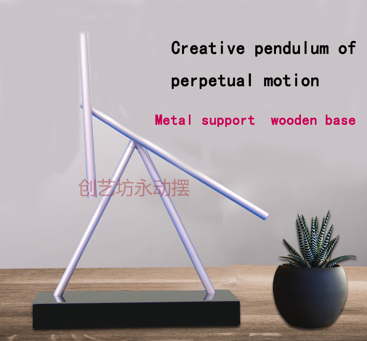 Newton pendulum chaos pendulum perpetual motion machine pendulum creative gifts home anti - gravity model home decor
