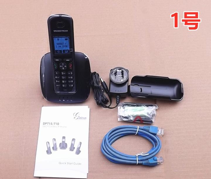 Trend VoIP DP715/DP710 Cordless Network Phone Dect Ip Phone Radiophone