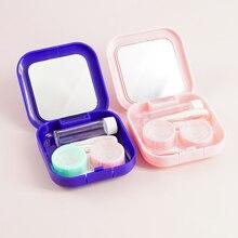 4 цвета ABS пластик квадрат контакт линза чехол женщины мужчины твердый цвет зеркало крышка путешествия контейнер держатель хранение замачивание коробка