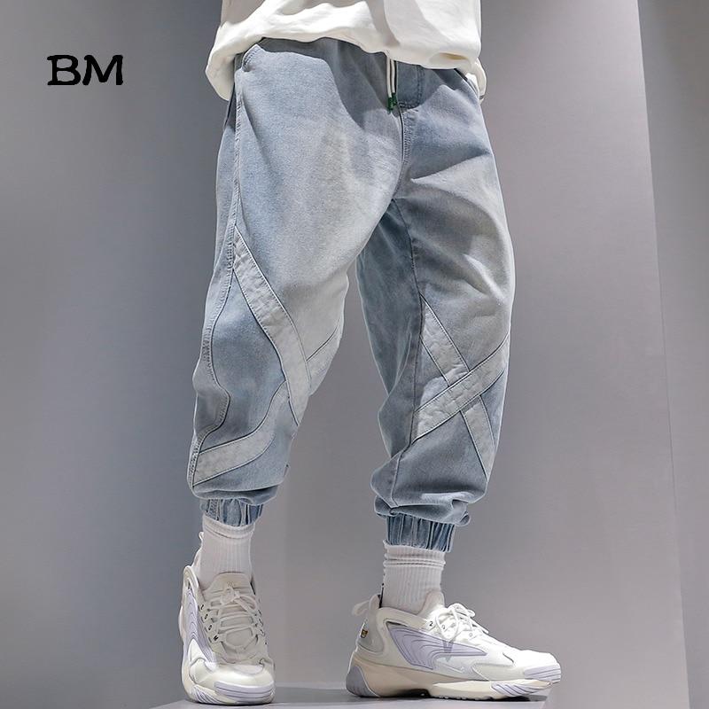 Hip Hop Harlan Jeans Streetwear Denim Trousers 2019 Kpop Korean Style Clothes Oversized Jens Men Fashions Blue Jeans Jogger