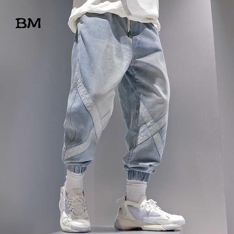 ヒップホップハーレムジーンズストリートデニムズボン kpop 韓国スタイル服特大パンツ男性ファッションブルージーンズ原宿ジョギング