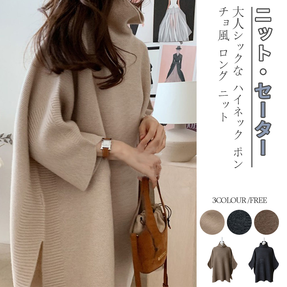 Big Discount #231635 Casual Women Sweater Autumn Winter