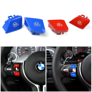 M1 M2 Model Button Push Steering Wheel Start Stop Switch Cover Trim For BMW M3 M4 F80 F82 F83 M5 M6 X5M X6M F10 F06 F15 F16 image