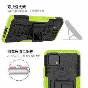 Image 4 - Voor Realme C21 Case Cover Voor Realme C21 Cover Coque Shockproof Armor Beschermende Telefoon Bumper Voor Realme C21