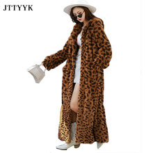 Women Winter Leopard Fur Jacket X-Long Parkas Warm Plush Fluffy Faux Fur Coats Hooded Korean Overcoat Female Plus size Clothing