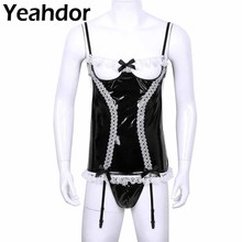 Sissy Men Wetlook Patent Leather Lingerie Party Cosplay Maid Costume Outfit Garters Ruffle Lace Hollow Out Chest Corset G string