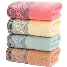 Urijk 4 цвета высокоабсорбирующее полотенце для лица плотное хлопковое одноцветное банное полотенце пляжное полотенце для взрослых быстросохнущее мягкое
