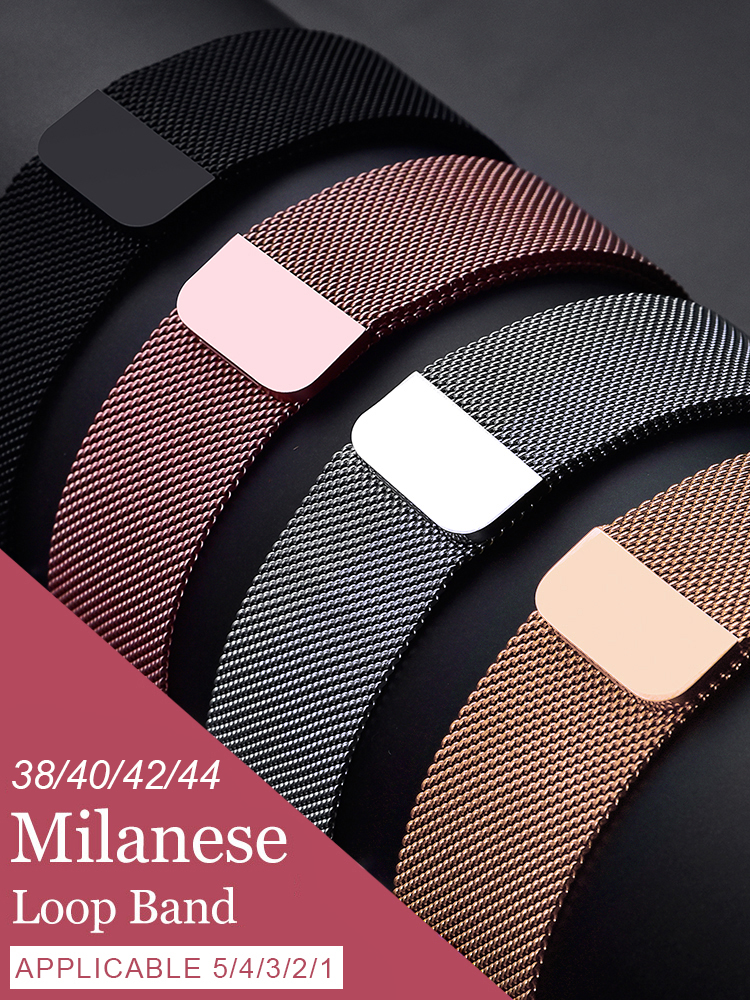 Strap Bracelet Watch-Band Link Milanese-Loop Stainless-Steel Apple 40mm for 42mm 38mm