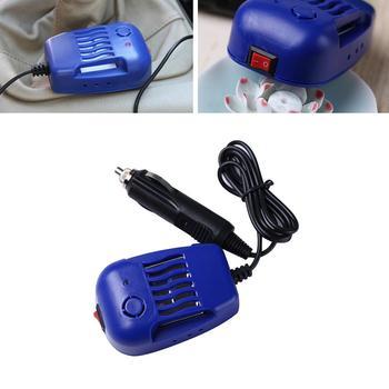 12V zewnętrzna podróż samochodem środek odstraszający komary zapalniczka wtyczka owad Dispeller materiały samochodowe akcesoria tanie i dobre opinie Usg Fala Blue 21002468 Mosquito Repellent