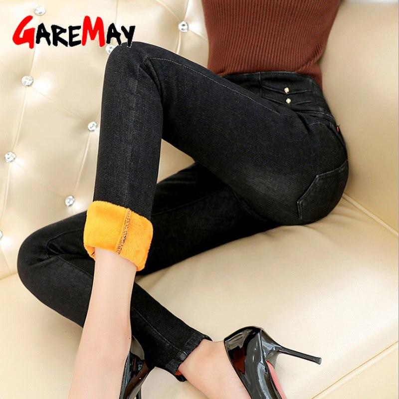 Осенние и зимние джинсы для мамы среднего возраста, женские плюшевые свободные прямые брюки с высокой талией, эластичные брюки размера плюс - 4