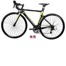 R8 opon Sava szosowe impuestos de bicicleta de bicicleta 18 velocidad rowerowa bike szosowe de Retro bicicleta pełna bahrajńskiej niezależnej komisji śledczej tanie tanio Unisex Ze stopu aluminium ze stopu aluminium Cruiser 160-185 cm 10 8 kg Pokój v hamulca 0 1 m3 Dwustronna składane pedały