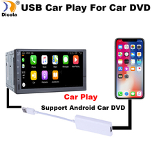 Car Link Dongle Link Dongle Universal Auto Link Dongle Navigation Player USB Dongle For Apple Android CarPlay cheap Dicola CN(Origin) DCL-CP Android OS