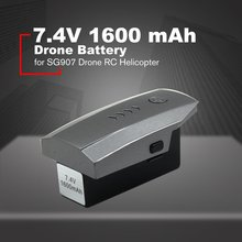Drone Battery Spare Replaceable Lithium 7.4V 1600 mAh LI PO for SG907 RC Helicopter