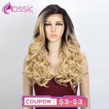 Синтетический парик длинный волнистый розовый фиолетовый косплей