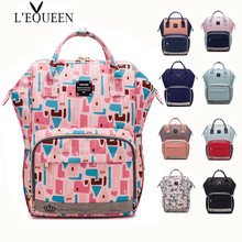 Nappy Backpack Bag Mummy Bag Baby Multi-function Waterproof Outdoor Travel Diaper Bags For Baby Care