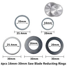 4pcs 16mm 20mm 25.4mm 30mm Circular Saw Blade Reducting Rings Conversion Ring Cutting Disc Woodworking Tools Cutting Washer