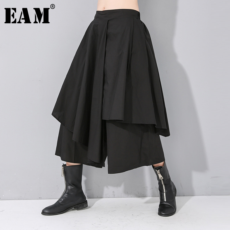 [EAM] High Elastic Waist Black Split Joint Wide Leg Trousers New Loose Fit Pants Women Fashion Tide Spring Autumn 2020 1N490