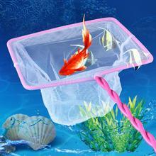실용적인 착륙 그물 수족관 물고기 탱크 물고기 잡기 액세서리 물고기 새우 잡기 그물 탱크 청소 도구 S/M/L