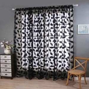 European curtains panel Flower
