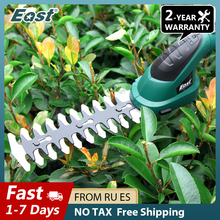 Hedge Trimmer Scissors Shears Garden-Tools Lawn-Mower Electric East Pruning ET1511C 2-In-1
