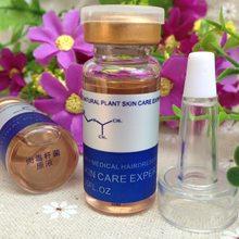 Esencja botulinowa potężny odżywczy przeciwutleniacz przeciwzmarszczkowy przeciwzmarszczkowy produkty do pielęgnacji skóry twarzy koncentrat botulinowy Serum