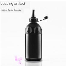 TOtrait Airsoft 800ML Speed BB Loader Expandable Bottle Military Shooting BB Balls Equipment Paintball Accessory