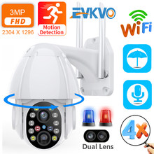 Evkvo 3MP Dual-Lens Ptz Wifi Camera Outdoor Auto Tracking Cloud Cctv Home Security Ip Camera 3MP 4X Zoom audio Speed Dome Camera(China)