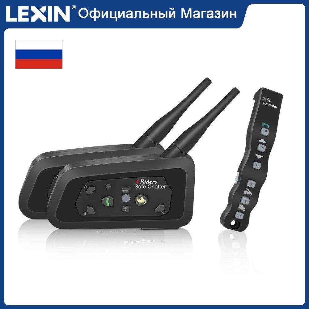 Lexin 2 szt. A4 Moto hełmofonu z 1 szt. Romote Control zestaw słuchawkowy Bluetooth domofon obsługa Romote Control