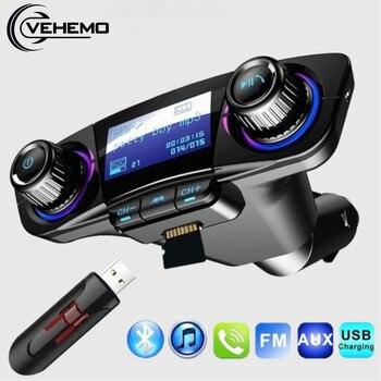 Knopf Typ Auto MP3 Player Bluetooth Car Aux Musik TF Karte USB Lade Smart Stromausfall Speicher Auto FM sender-in FM-Transmitter aus Kraftfahrzeuge und Motorräder bei