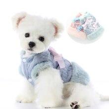 Одежда для милых собак; Пальто Куртка чихуахуа; с бантом щенков;