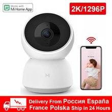 Inteligentny aparat Xiaomi 2K 1296P 1080P 360 kąt kamera HD PTZ WIFI podczerwieni noktowizor dwukierunkowy głos inteligentna kamera wideo IP widok dziecka