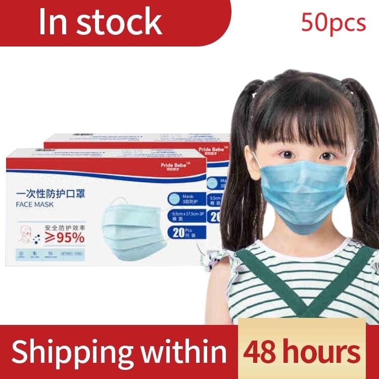 New 100PCSChildren's Mask Three-layer Mask Boy Girl Mask Anti-virus Mask Anti-bacterial Mask Anti-dust Mask Child Size Mask