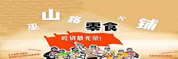 Store 商店插图