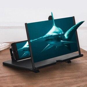 12 inch 3D Video HD phone Scre